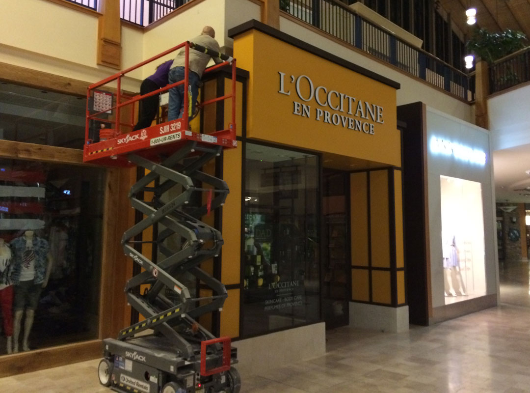All American Lock Commercial Automatic Door Overhead